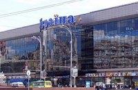"""Журналисты из Беларуси заявили о нападении охранников универмага """"Украина"""""""