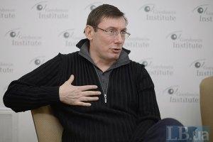 Луценко: зібрано підписи депутатів про зміну керівництва ВР