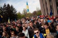 Кривой Рог вышел на митинг за единую Украину