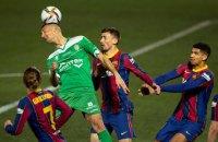 """""""Барселона"""" не забила двох пенальті і лише в овертаймі перемогла в матчі Кубка Іспанії"""