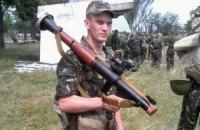 Солдата з Миколаївської області після полону ДНР оголосили дезертиром