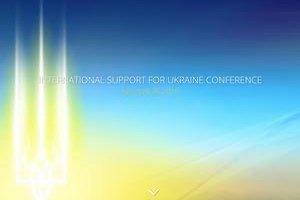 Украина открыла регистрацию на roadshow-конференцию