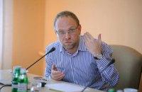 Власенко: в Україні завершилося формування тоталітарного режиму Януковича