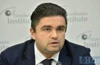 Климкин допустил грубую политическую и юридическую ошибку, - Лубкивский