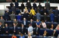 Партия брексита повернулась спиной во время исполнения гимна ЕС на первом заседании Европарламента