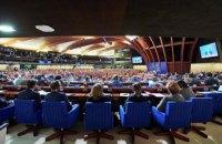 У ПАРЄ підтримали оскарження повноважень російської делегації