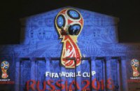 Вице-президент ФИФА: в России нельзя проводить ЧМ