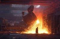 Україна скоротила експорт сталевої продукції на 15%