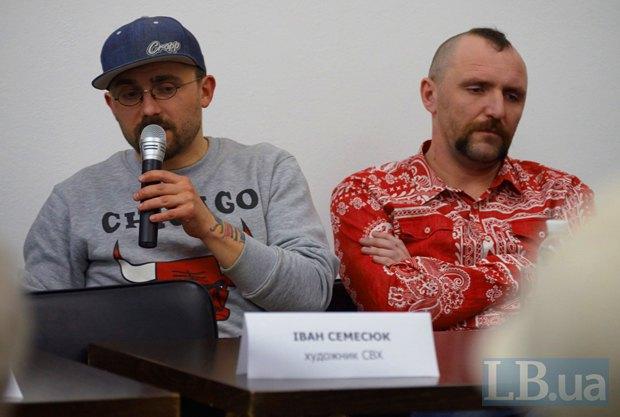 Художники Иван Семесюк(слева) и Андрей Ермоленко