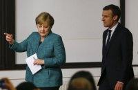 Макрон и Меркель написали письмо Путину из-за ситуации в Восточной Гуте