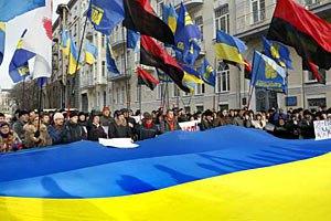 Поиск украинской идентичности