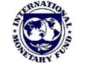 МВФ взял четыре недели подумать