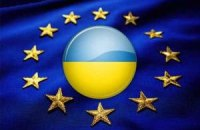 ПАСЕ рекомендует Украине создать орган по выполнению решений Евросуда