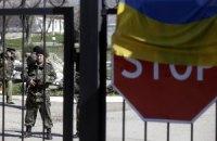 Российские солдаты захватили пост радиотехнической разведки в Крыму