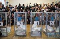 Експерти обговорять, за якими правилами проведуть місцеві вибори-2015