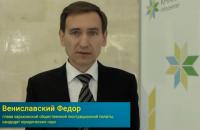 Представником Зеленського в Конституційному Суді став колишній учасник конкурсів у НАБУ і НАЗК