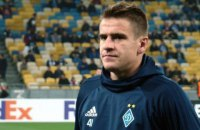 """Форвард """"Динамо"""" назвав винуватого у вильоті клубу з Ліги Європи"""