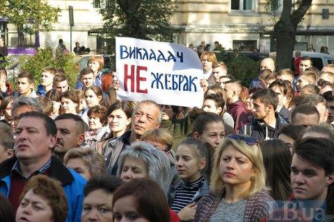 http://ukr.lb.ua/society/2018/10/10/409629_usim_krim_vas_shcho_vikladachi.html