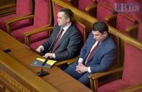 """САП звинуватила НАБУ в небажанні розслідувати справи """"Укроборонпрому"""""""