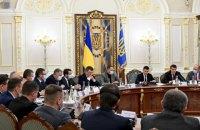 РНБО схвалила законопроєкт Зеленського щодо позбавлення волі за недостовірне декларування