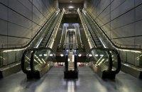 Движение на красной линии киевского метро восстановлено (обновлено)