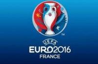 Ісландія сенсаційно очолила групу у відборі на Євро-2016