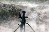 """Минобороны признало гибель военных при взрыве миномета """"Молот"""""""