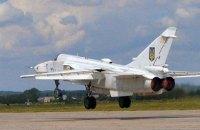Майору ВСУ дали 12 лет за попытку угнать самолет Су-24 в Россию