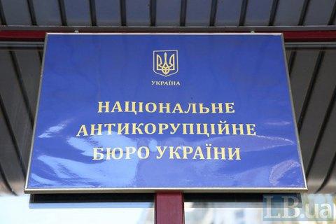 НАБУ сообщило о подозрении судье Хозсуда Харьковской области