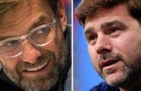 """""""Ливерпуль"""" и """"Тоттенхэм"""" на двоих установили антирекорд Лиги Чемпионов"""