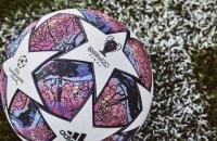 УЄФА представила офіційний м'яч фіналу Ліги чемпіонів-2019/20