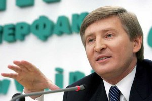 """Ахметов призвал власть не """"раздевать"""" инвесторов"""