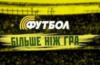 Сборная Украины переезжает на каналы Ахметова