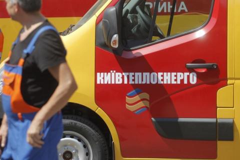 """""""Киевтеплоэнерго"""" выкупило оборудование, компьютеры и мебель """"Киевэнерго"""" за 270 млн гривен"""