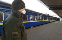 В Киев поездом прибыли 700 эвакуированных из РФ украинцев