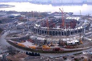 """""""Зеніт-Арена"""" коштуватиме інвестору 934 млн євро, - УЄФА"""