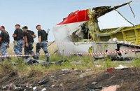 """Міноборони РФ заявило, що малайзійський """"Боїнг"""" був збитий українською ракетою"""
