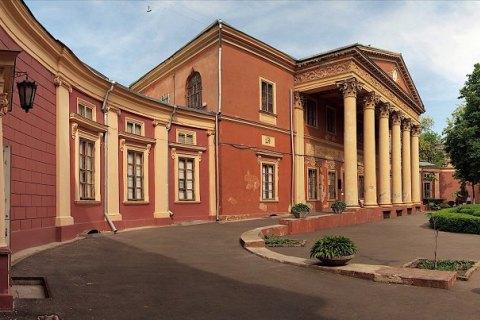 Одеська ОДА просить надати Одеському художньому музею статус національного