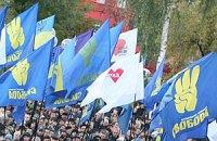 """""""Свобода"""" пойдет на выборы без Тимошенко"""