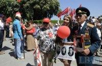 День Победы отпраздновал каждый 30 украинец