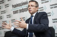 Міклош закликав владу України прискорити реформи