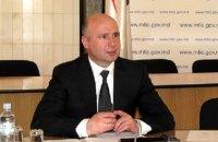 Молдова вдвое сокращает число министерств
