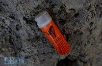 У канцелярії УПЦ КП на Пушкінській розпорошили сльозогінний газ