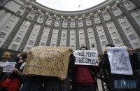 """""""КиевПрайд"""" под защитой полиции провел акцию против полицейского произвола"""