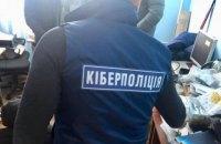 В Киеве злоумышленники продавали фиктивные водительские права по 43 тыс. гривен