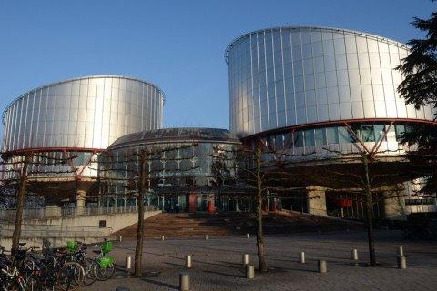 ЄСПЛ відмовив Росії у застосуванні забезпечувальних заходів за позовом проти України