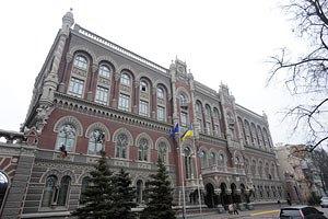 Золотовалютні резерви України зросли на півмільярда
