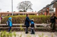 Данія відкрила дитячі садки і початкові школи після карантину