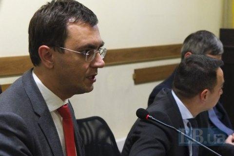 В деле Омеляна огласили обвинительный акт