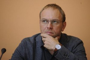 Власенко затягивает начало допроса, - ГПУ